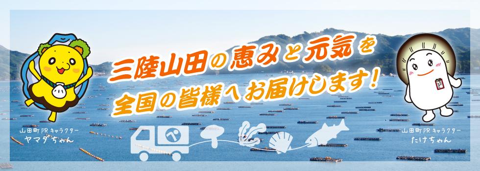 最高級原木乾椎茸 匠の華