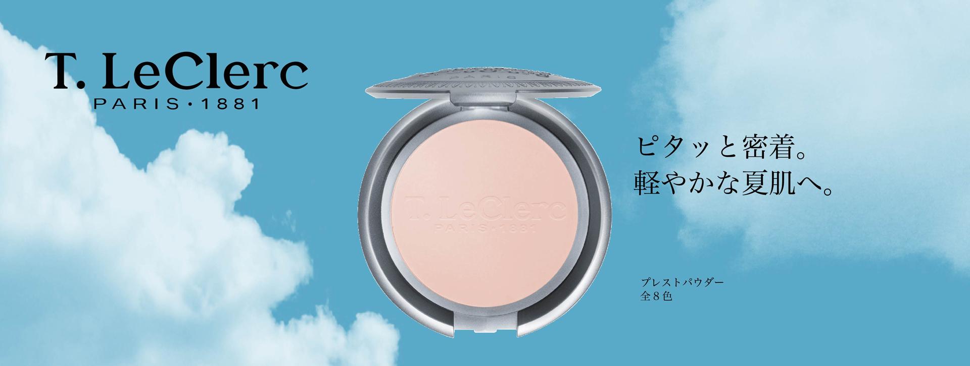 ドレスナーエッセンスからクリスマスのコフレ登場!