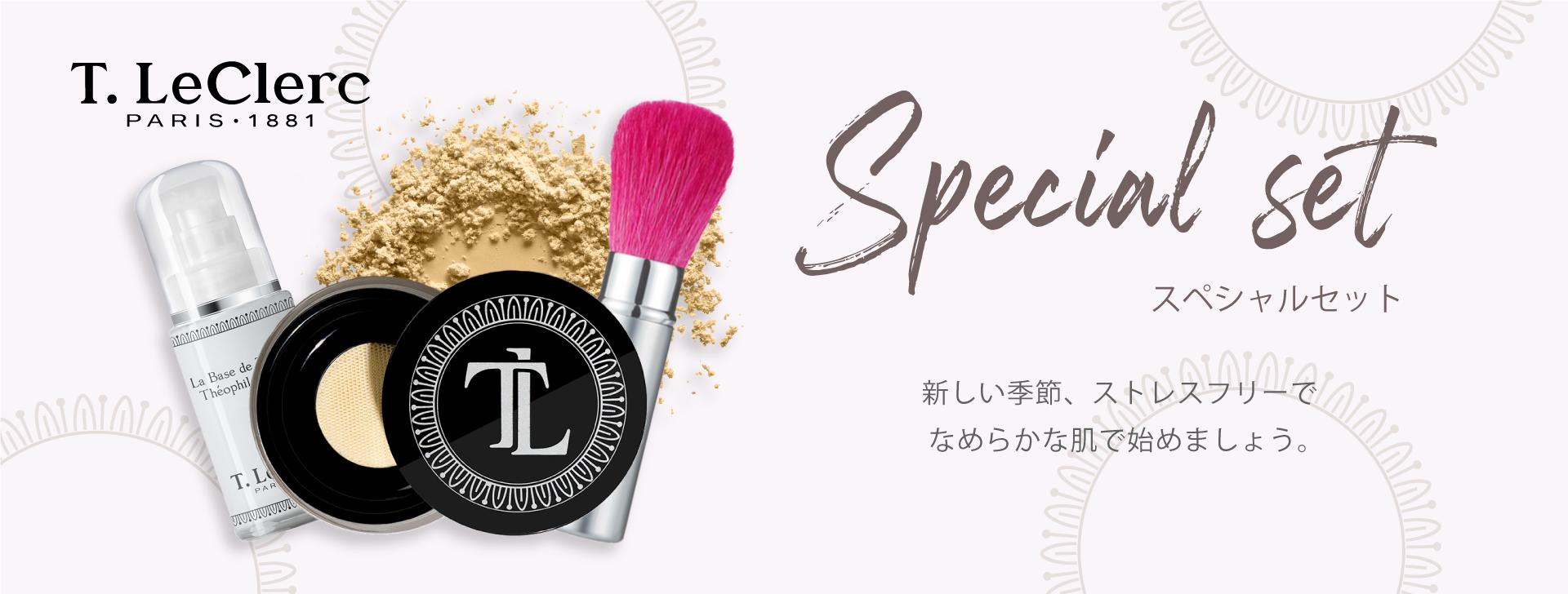 おすすめ秋のカラーリング T,LeClerc