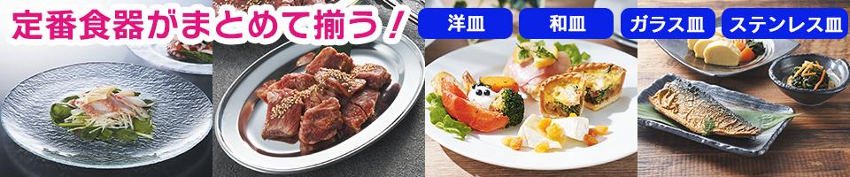 デジタルメニュー「Qchan」