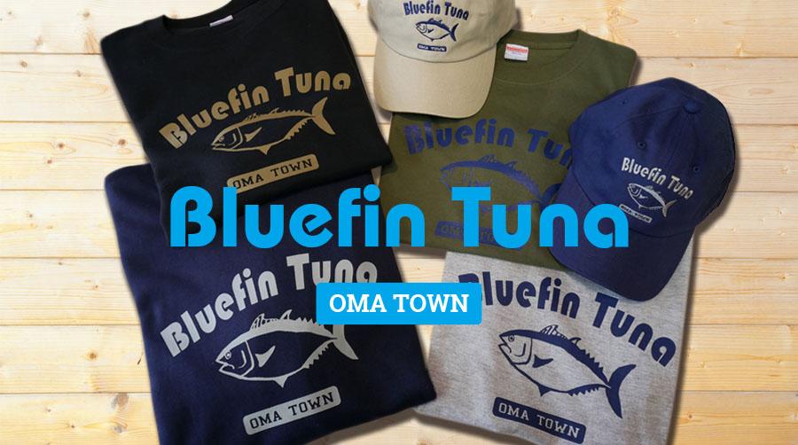 Bluefin Tuna グッズ