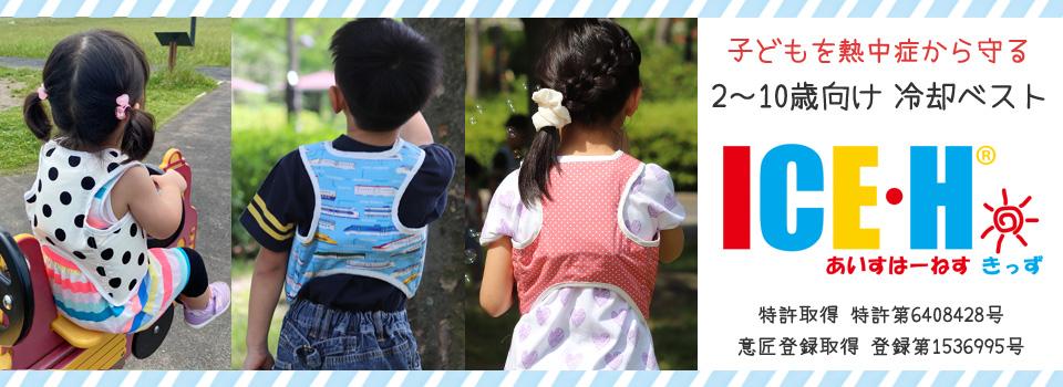 AK-DEVA products ブーツライナー GORE-TEX(ゴアテックス)素材 防水靴下