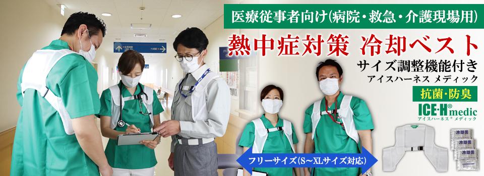 難燃Tシャツ ファイヤーアーマー メンズ 消防 火災 防炎 半袖Tシャツ