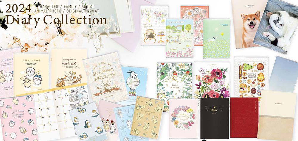 2019クリスマスカード