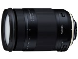 18-400mm F/3.5-6.3 Di II VC HLD (Model B028) [ニコン用]