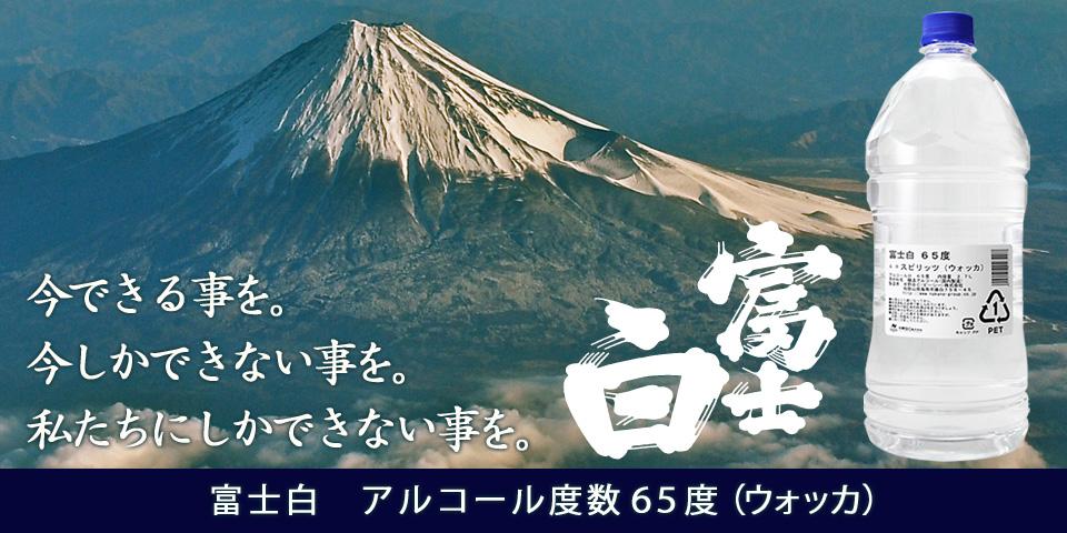 【金賞受賞】梅の産地・和歌山の、焼酎造りから歴史が始まった酒蔵が生んだ一本