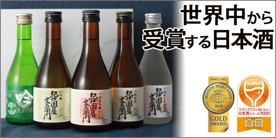 中野梅酒NOUVEAU(梅酒ヌーボー)