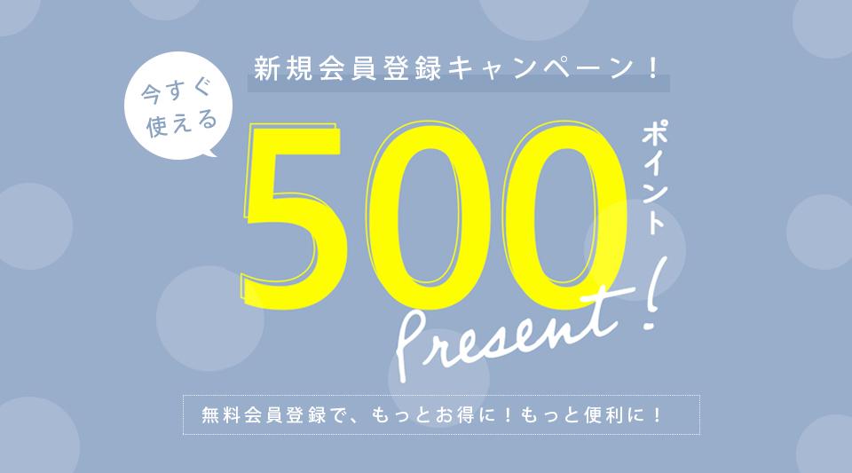 履き心地の良い靴作りへのこだわり