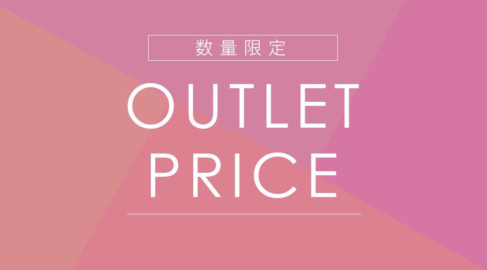 21SS新作カタログ