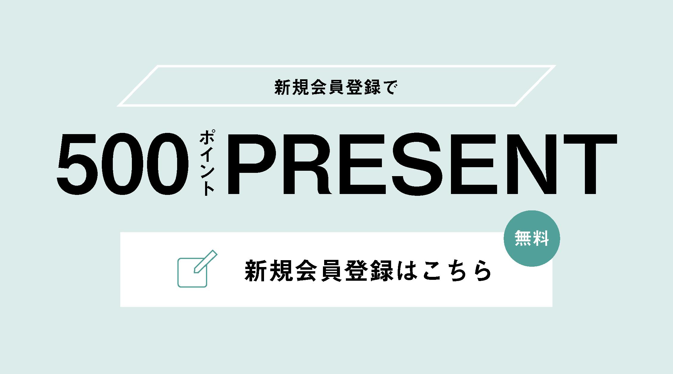 19SS春夏新作サイズ交換送料無料