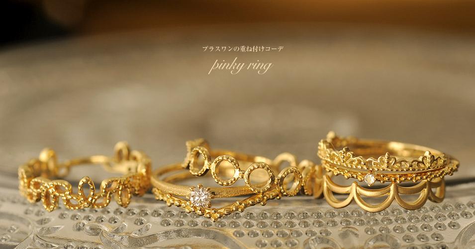1粒ダイヤモンドネックレス