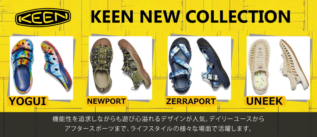 こだわりのmade in japanブーツブランド:ローリングダブトリオ