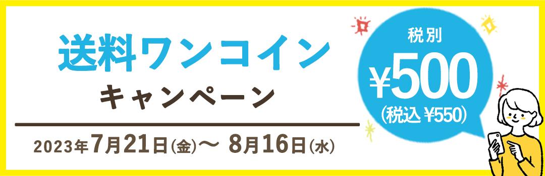 瀬戸山DVD
