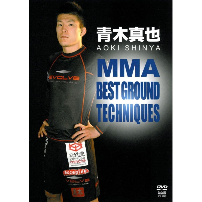 青木真也 / MMA BEST GROUND TECHNIQUES [DVD]
