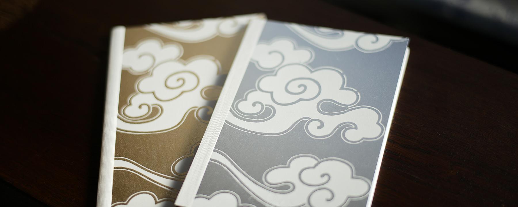 数量限定 手摺りポストカード