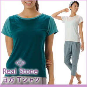 【SALE20%OFF】(REAL STONE) Tシャツ(RS-C333TS)