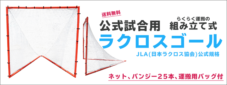 サマーセール| スポーツダイレクトジャパン