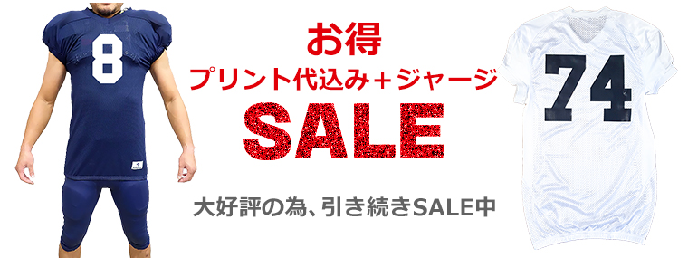 スウェットプリント| スポーツダイレクトジャパン