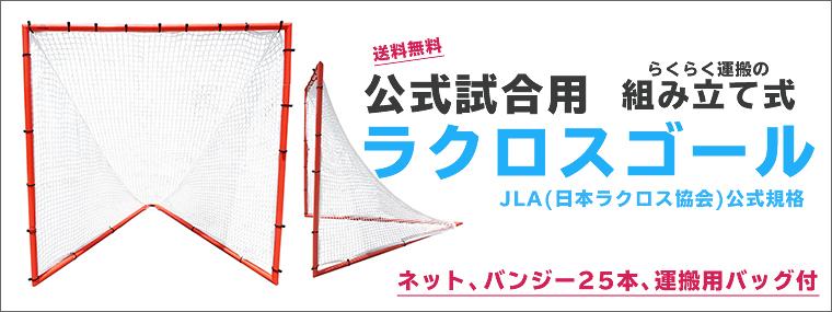 カスタムユニフォームサイト  スポーツダイレクトジャパン