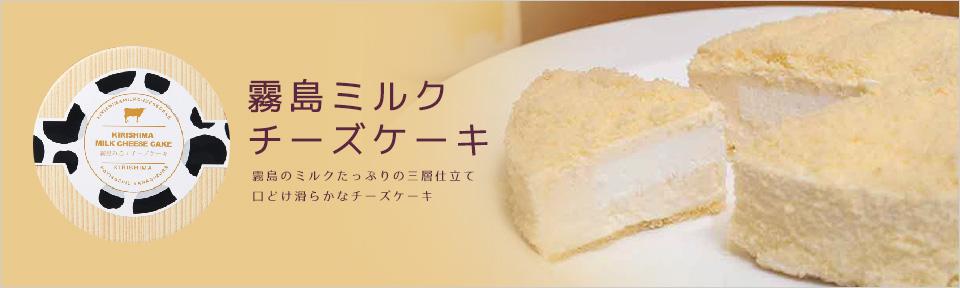 薩摩蔵 焼酎ボンボンショコラ