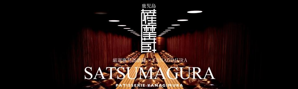 霧島ミルクチーズケーキ